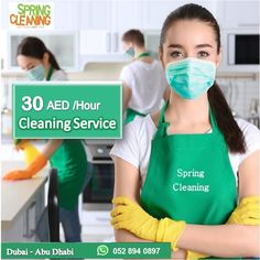 Deep Cleaning Services, Commercial Cleaning Services, Cleaning Companies, Move In Cleaning, Office Cleaning, House Maid, Residential Cleaning, Professional Cleaners, Babysitting