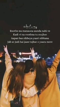 Beautiful Lyrics, Best Love Lyrics, Cute Love Songs, Stupid Quotes, Bff Quotes, Music Quotes, Birthday Captions Instagram, Funny Instagram Captions, Best Friends Sister