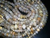 8 mm 9 mm NATURAL GOLDEN RUTILATED roundel faceted by GEMSDEAL