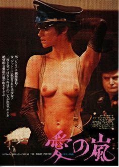 The Night Porter (Italian: Il Portiere di notte) is a controversial 1974 art film by Italian director Liliana Cavani, starring Dirk Bogarde and Charlotte Rampling. 愛の嵐