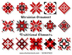 Vector Traditional Elements of Ukrainian Ornament Decorative Set
