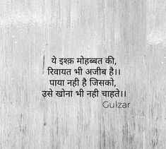 Shayari by Gulzar Rumi Love Quotes, Shyari Quotes, Love Quotes Poetry, Mixed Feelings Quotes, Romantic Quotes, True Quotes, Words Quotes, Inspiring Quotes, Love Quotes In Hindi