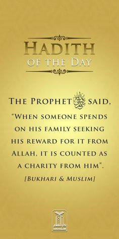 Beautiful Collection of Prophet Muhammad (PBUH) Quotes. These sayings from the beloved Prophet Muhammad (PBUH) are also commonly known as Hadith or Ahadith, Prophet Muhammad Quotes, Hadith Quotes, Muslim Quotes, Quran Quotes, Religious Quotes, Ali Quotes, Islamic Inspirational Quotes, Islamic Quotes, Islamic Posters