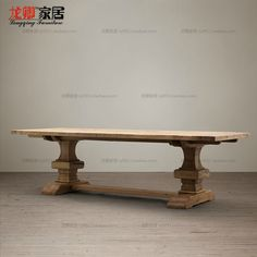 法式美式乡村老松木大板餐桌复古长方桌欧式原木家具会议桌书桌-淘宝网