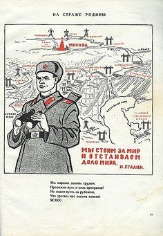 Советские агитплакаты 1952 года оказались снова актуальны Политика, Турция, ООН, США, Китай, агитация, ссср, рубль, длиннопост