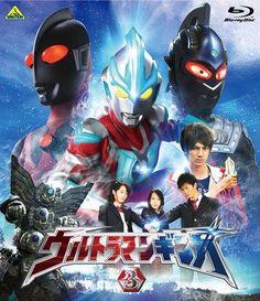 Ultraman Ginga retorna para enfrentar Ultraman e Ultraseven das trevas - Canais Japão - Herói
