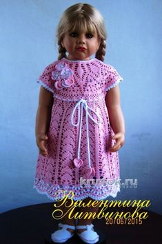 Dityache knitted | Entries in category Dityache knitted | Blog Tetiana_2409: LiveInternet - Russian Service Online Diaries