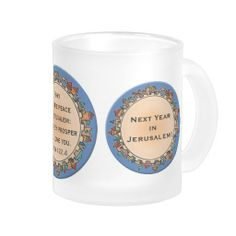 Jerusalem At Last (Drinkware) - The 3 medallions on this frosted glass mug feature a colorful original digital painting of the city of Jerusalem, surrounded by desert sands, against a blue sky. Each filled w/ a psalm or greeting. Perfect gift for any occasion and anytime use. Coordinating products @ www.zazzle.com/jewbilee+ijp+gifts?rf=238155573613991097&tc=pnt #passoverdishes #nextyearinjerusalem #jerusalemgifts