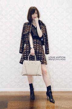 Louis Vuitton Beijing China World