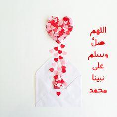 """يوم الجمعة  من صلى عليّ صلاة صلى الله عليه بها عشرا"""".  رواه مسلم"""