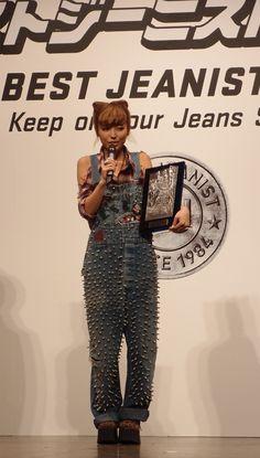 Best Jeanist