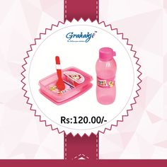 HAPPY TIME LUNCH CONTAINER SET JUNIOR #lunch #box #tiffin #schoollunchbox #online #shopping #grahakji