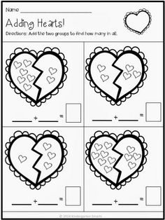 Valentine's Day Math Printable Worksheets - FREEBIE!