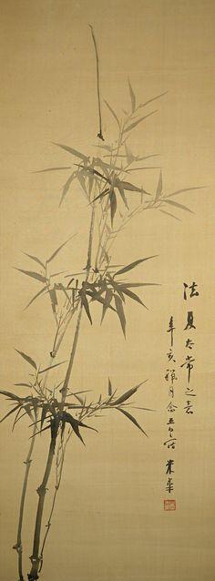 Suiboku Bamboo Drawing