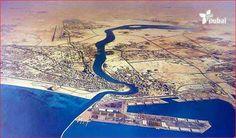 Ariel View of Dubai City 1986