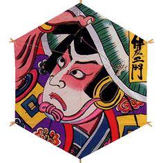 Japanese kite  ---------#japan #japanese