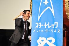 Actor Zachary Quinto attends the 'Star Trek: Into Darkness' Japan Premiere at the Roppongi Hills on August 13, 2013 in Tokyo, Japan.