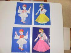 10nipaganarg's blog » 25η Μαρτίου Cinderella, Disney Characters, Fictional Characters, Disney Princess, Blog, Art, Art Background, Kunst, Blogging
