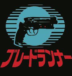 BROTHERTEDD.COM Blade Runner Blaster, Daniel Johnston, Japanese Characters, Wash Bags, Tshirt Colors, Memes, Fun, T Shirt, Running