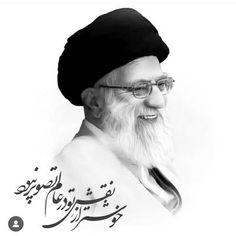 Persian Calligraphy, Islamic Art Calligraphy, Islamic Images, Islamic Pictures, Supreme Leader Of Iran, Imam Hussain Karbala, Palestine Art, Islamic Posters, My Prayer