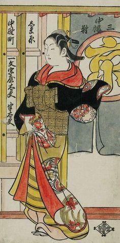 Handayû, a Courtesan (Tayû) of the Ichimonji-ya in Shimabara, Kyoto.1710's, Japan