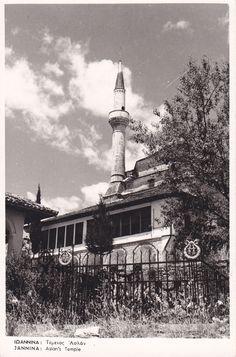 GREECE IOANNINA YIANNINA ASLAN TEMPLE TURKEY | eBay