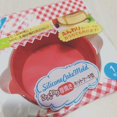 """セリアの""""厚焼きホットケーキ型""""が人気♪ レシピ、アレンジも iemo"""