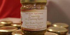 ΕΛΛΗΝΙΚΑ ΠΡΟΙΟΝΤΑ: Μαρμελάδα πράσινης ντομάτας, Ιδιότροπα