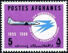 Stamp: Dc-6 (Afghanistan) (10th Anniversary of ARIANA Air Lines) Mi:AF 948,Sn:AF 716 #colnect #collection #stamps