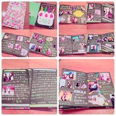「手作り アルバム の 作り方 ♡ 誕生日 の 友達 や 彼氏 に!」のまとめ枚目の画像