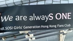 We are alwayS ONE #GGTOKYODOME #catchGG