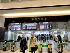 Hauptbahnhof in Tokyo, Japan