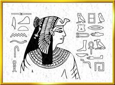 How to...Ancient Egyptian Art Lesson