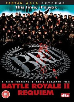 Battle Royale 2 (J-Thriller)