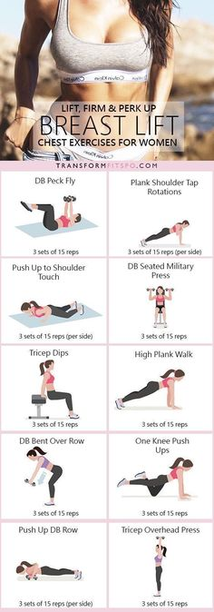 Repin and share if you enjoyed this workout! It's a killer but it will help give you that lift you want! Read the article for all the information! | Posted By: NewHowToLoseBellyFat.com