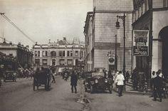 Москва, улица Мясницкая