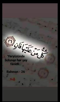 Beautiful Quran Quotes, Quran Quotes Love, Islamic Love Quotes, Islamic Inspirational Quotes, Words Quotes, Allah Islam, Islam Quran, Coran Tajwid, Love Quotes Photos