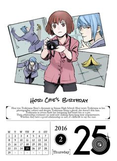 February 25, 2016  Happy Birthday Little Mouse! (○'ω'○)    #Calendar#February#25#Thursday#Hori Chie#Tsukiyama Shuu