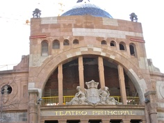 The Theatre in Terrassa is also a Modernist building