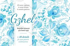 Gzhel vector collection by Designnina Shop on @creativemarket