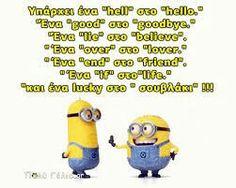 Χαχαχαχα Greek Memes, Funny Greek, Greek Quotes, Funny Texts Jokes, Text Jokes, Minion Jokes, Minions Quotes, Minions Minions, Funny Dialogues