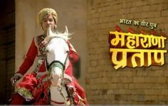 Maharana Pratap 16th September episode online | Sony Tv Serial Online on http://www.dailyserial.tv/maharana-pratap-58