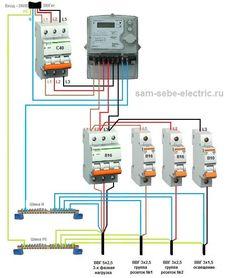 Схема подключения лс-47
