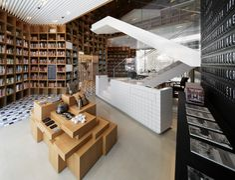 Hyundai Card Travel Library   Wonderwall