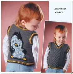 Crochet and arts: Children's vest with penguins for years. Crochet Art, Love Crochet, Crochet For Kids, Crochet Children, Toddler Vest, Toddler Outfits, Baby Wearing, Cute Boys, Penguins