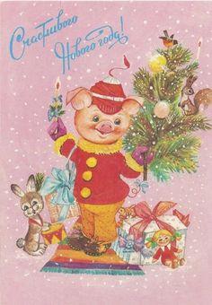 Какие есть смешные, прикольные открытки в Новый год Свиньи 2019? Где найти?
