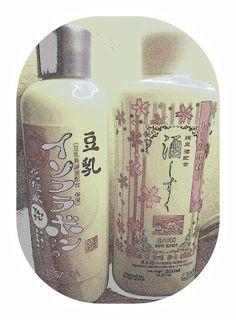 Asian Beauty Secrets: Sake as Part of the Asian Beauty Routine