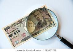 Japanese Bank Note Under Magnifying: стоковая фотография (редактировать), 1213831732