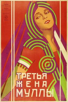 The Third Wife of Mullah, 1928. (Lost silent film from Leningrad)