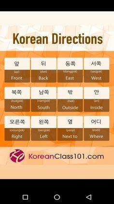 Korean Language 764978686690495143 - Arah Source by lilou_multistan Korean Verbs, Korean Slang, Korean Phrases, Korean Words Learning, Korean Language Learning, Language Lessons, Korean Letters, Korean Alphabet, Learn Basic Korean